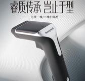 掃碼槍 OH3502/4502無線二維掃描槍超市收銀快遞物流倉庫條碼槍微 京都3CYJT