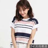【天母嚴選】亮眼多色粗細條紋袖拼接寬鬆棉質上衣(共五色)