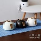 快客杯 青瓷快客杯一壺二杯便攜式旅行茶具復古迷你小套功夫茶杯禮品定制