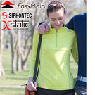 EasyMain 衣力美 SE16040-43蘋果綠 女防臭無靜電休閒衫 (原S1640)