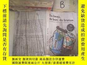 二手書博民逛書店DU罕見BEAU DU BON DU BRETON 布列塔尼的美麗(B05)Y261116