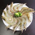 ㊣盅龐水產◇藍鑽蝦(冷凍)◇1kg±10...