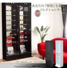 【這家子家居】外銷日本 北歐 收納櫃 展...
