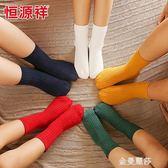 男女童襪秋冬厚款棉襪中短筒寶寶襪兒童襪子純棉3-5-7-9歲 金曼麗莎