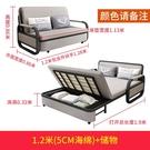 沙發床 可折疊床1.2米乳膠坐臥多功能雙人客廳小戶型懶人沙發兩用【快速出貨】