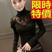 女款毛衣高領針織-個性蕾絲鏤空修身時尚女裝上衣2色64j44[巴黎精品]