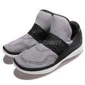 adidas Cloudfoam Ultra Zen 灰 黑 基本款 白中底 免鞋帶 平價版 Y-3 Qasa 男鞋【PUMP306】 AQ5857