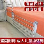 兒童成人老人床護欄起床輔助器助力起身器家用防摔床邊扶手【公主日記】
