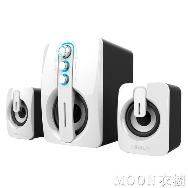 HIRALIY H7筆記本電腦音響多媒體台式小音箱2.1迷你低音炮USB家用   MOON衣櫥