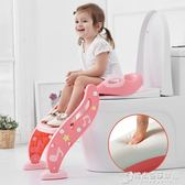 兒童馬桶梯寶寶坐便器男孩女孩尿盆便盆小孩坐墊圈嬰兒座便器幼兒igo 時尚芭莎