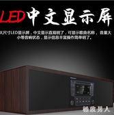 發燒級CD音響播放機學習一體機高保真音響HIFI原木箱體TA4982【極致男人】
