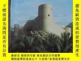 二手書博民逛書店原版罕見Oman : a comprehensive guide
