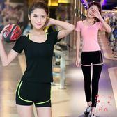 (雙11大促銷)瑜伽服新品速幹衣五件套夏季健身房運動套裝女專業跑步服寬鬆