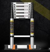 2.3米伸縮梯子人字梯鋁合金加厚折疊梯 家用多功能升降梯工程樓梯igo第七公社