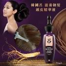韓國Ryo呂 滋養韌髮頭皮精華液 75ml
