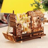 創意禮物女生男生木質禮品音樂盒帆船擺件桌面精品風車筆筒