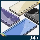 三星 Galaxy J4+ 電鍍半透保護套 鏡面側翻皮套 免翻蓋接聽 原裝同款 支架 手機套 手機殼
