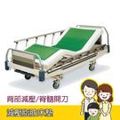 【SINGA】減壓脂肪床墊 DM023 凝膠床墊/減壓床墊 預防褥瘡壓瘡 背部脊髓開刀 (含贈品)