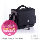 【配件王】全新 湧蓮公司貨 I-CODE Zest C2115 幸運草 大型 L號 側背相機包 單肩包 專業攝影包單眼包