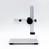 顯微鏡 USB電子數碼顯微鏡升降支架 手機電路板維修檢放大鏡工業相機底座 城市科技