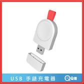 iWatch USB 手錶充電器【L56】蘋果 iwatch充電 充電器 USB手錶充電 隨身充電