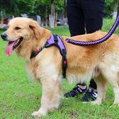 防爆沖狗鍊三件套胸背項圈牽引繩小型中型大型犬遛狗繩子 晴天時尚館