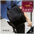 後背包-(大)街頭感水洗皮後背包-單1款-A12120910-天藍小舖