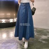 牛仔長裙女季2021新款韓版學生高腰顯瘦a字大碼大擺半身 【快速出貨】