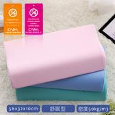 【1/3 A LIFE】防蹣抗菌-舒眠56cm竹炭記憶枕(2入)甜美粉