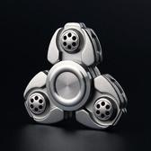 指尖陀螺 手指陀螺成人三角金屬鋅合金spinner旋轉玩具絕版【快速出貨】