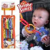 玩具 牙膠 磨牙 彩虹圈 連環 玩具掛帶 奶嘴鍊 美國 手抓環 BW