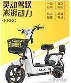 電動機車 新國標48V新款電動車電動自行車小型電瓶車男女兩輪代步車 618大促銷YYJ