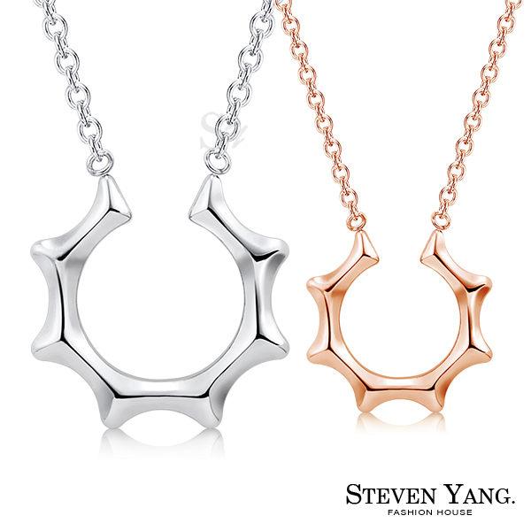 項鍊 西德鋼飾 太陽鋼項鍊對鍊 孔孝貞韓劇相似款 單個價格韓版