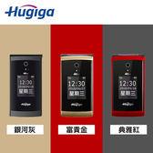 【鴻基 Hugiga】T33 4G LTE 折疊手機 - 金色