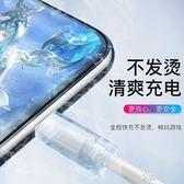 joyroom蘋果數據線iPhone6充電線X充電器線7plus手機8加長XR六8PXs閃充享購