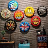 復古啤酒瓶蓋創意立體墻飾墻面創意酒吧裝飾咖啡廳掛件壁飾鐵皮畫wy