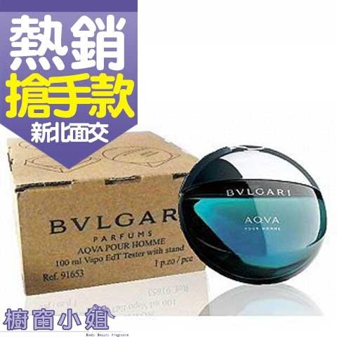 BVLGARI Aqva 寶格麗水能量男性淡香水TESTER 100ml
