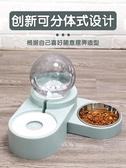 餵食器貓咪飲水機自動循環喂食器狗狗喝水器不濕嘴寵物水盆水碗喂水神器 玩趣3C