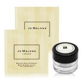 Jo Malone 旅行組(英國梨乳液5mlX2+小圓罐7ml)