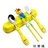 寶寶學習練習筷餐具套裝勺子叉家用小孩男孩一段