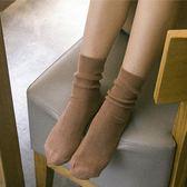 3雙 復古堆堆襪女棉襪短靴襪薄日系原宿中筒襪棉女襪子〖米娜小鋪〗
