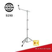 【金聲樂器】DIXON 9290 銅鈸直斜架 另有9270/9280