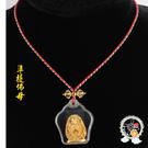 准提佛母(嘎屋)五色線項鍊+平安小佛卡【十方佛教文物】
