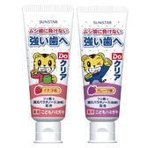 日本 SUNSTAR 巧虎兒童牙膏 70g 【櫻桃飾品】【27246】