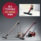 【配件王】日本代購 TOSHIBA 東芝 VC-NXS2 吸塵器 集塵0.2L 附4吸頭 紅/香檳色