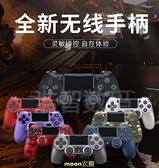 全新PS4游戲手柄PRO無線藍牙安卓手機手柄PC電腦版吃雞 [快速出貨]