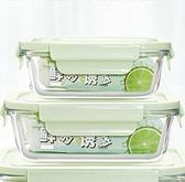 冰箱收納盒 玻璃保鮮盒冰箱專用密封盒帶蓋便當盒微波爐加熱飯盒大容量【快速出貨八折搶購】