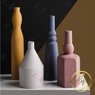 花瓶 北歐莫蘭迪家居花瓶 簡約復古彩色磨砂質感插花樣板間擺件JY-限時折扣