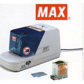 日本MAX EH-70F 電動訂書機