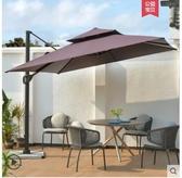 戶外遮陽傘庭院傘花園露臺羅馬傘室外大傘擺攤傘四方太陽傘戶外傘 後街五號